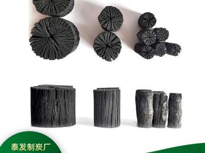 厂家直销果树木炭 竹炭无烟无味 供应机制炭
