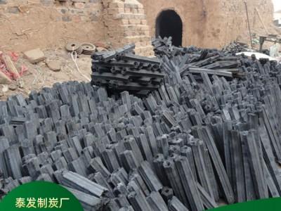 现货烧烤木炭 无烟木炭 烧烤专用木炭