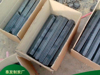 环保炭厂家批发 竹炭生产 木炭竹炭批发价格