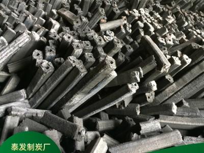 桂林机制木炭批发价格 取暖烤火专用木炭 竹炭直销