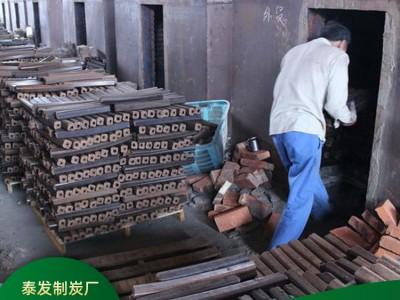厂家供应机制木炭批发 果木烧烤炭 现货烧烤木炭