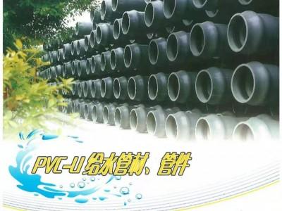 台塑南亚管道 灰色PVC给水管 国标UPVC给水管 630mm 1.0mpa