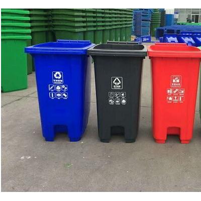 广西垃圾桶  塑料垃圾桶 脚踩塑料垃圾桶批发