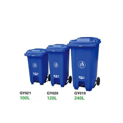 南宁街道垃圾桶_塑料垃圾桶订购价格