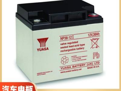 汤浅汽车电池 批发汤浅蓄电池 南宁汽车电池厂家 供应汤浅蓄电池