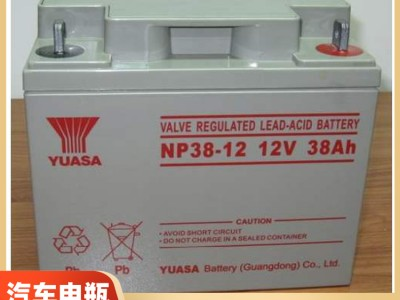 汤浅汽车电池 广西电池批发 南宁汽车电池厂家上门安装