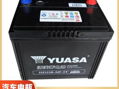 汽车电池 广西蓄电池批发 南宁汽车电池厂家 上门安装服务