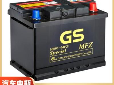 统一蓄电池 厂家直销统一汽车电池批发 汽车电瓶 供应汽车电池出售