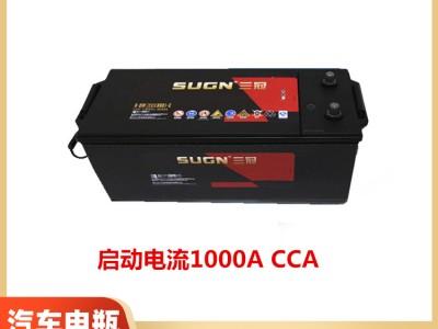 三冠汽车电池 供应汽车电瓶批发 汽车蓄电池 上门安装