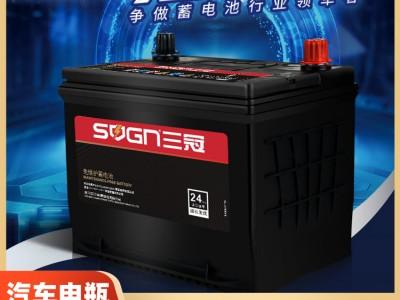 优质汽车电池厂家 供应三冠汽车电池 广西汽车电瓶批发上门安装