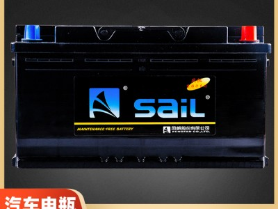 供应风帆蓄电池 直销汽车蓄电池批发 汽车电瓶价格 汽车电瓶出售