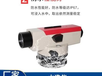 广西供应科力达 DSZ2自动安平水准仪 水准仪批发 直销优惠