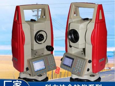 广西供应全站仪 科力达KTS-491R10/R10L全站仪 优惠直销