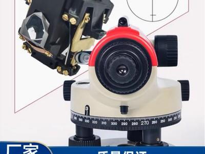科力达 KL-50自动安平水准仪 厂家直销