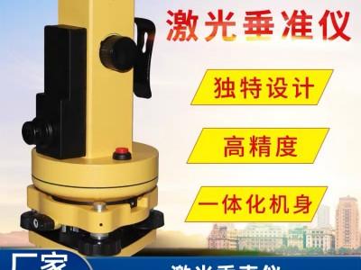 激光垂直仪生产厂家 供应科力达ML-401S激光垂直仪价格