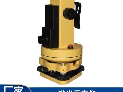 激光垂直仪厂家 广西激光垂直仪 科力达ML-401S激光垂直仪价格