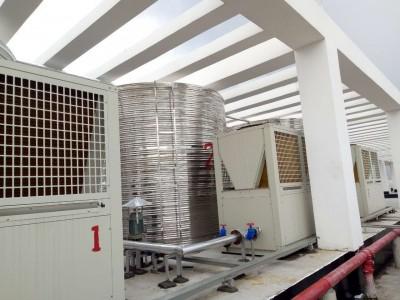 学校热水报价  批发商用空气源热泵 20P空气能热水器