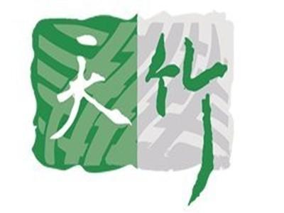 莱悦纺织现货供应竹纤维天竹21-60支及混纺纱线