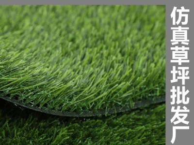 钦州人造草坪 钦州仿真草坪 工程围挡草坪 背景墙装饰草坪