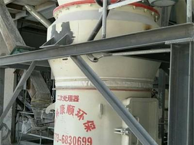 磨粉机 摆式磨粉机 R型雷蒙磨粉机 R型雷蒙磨粉机厂家