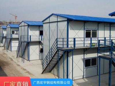 南宁活动板房施工安装 K式活动板房安装 K式活动房定制价格