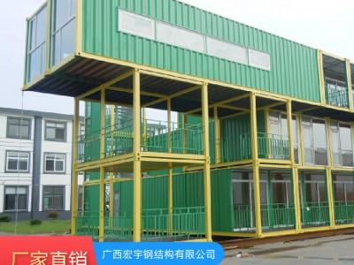 南宁集装箱定制 集装箱生产厂家  定做集装箱房价格