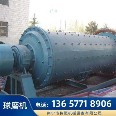 球磨机厂家直销 广西球磨机批发 水泥球磨机价格