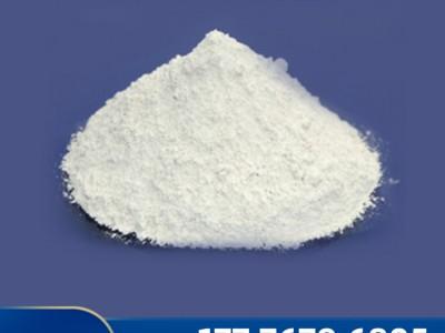 灰钙粉厂家供应 灰钙粉