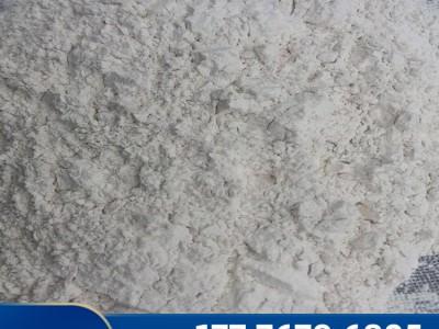 厂家直销灰钙粉 富港钙业供应 灰钙粉价格