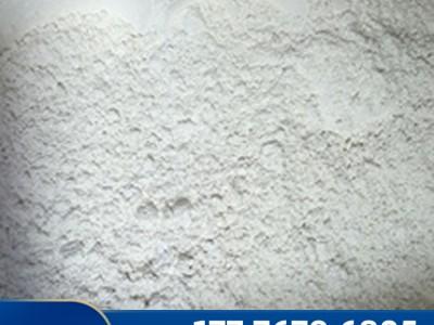 求购广西灰钙粉报价 厂家供应 灰钙粉批发