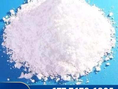 炭酸钙厂家供应 炭酸钙