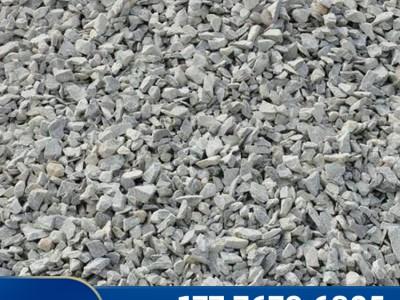 石灰石厂家供应 石灰石