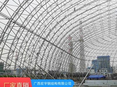 广西钢结构厂家 宏宇钢结构 供应批发钢结构厂房
