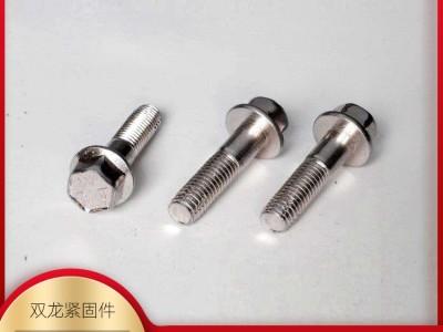 求购法兰螺栓价格 柳州螺栓生产厂家 法兰螺栓销售
