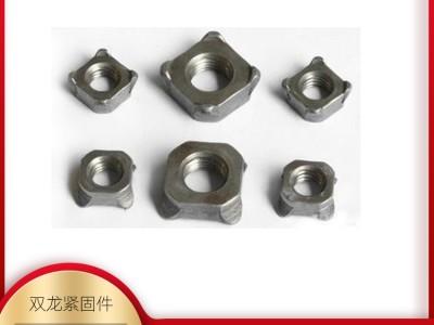焊接螺母 焊接强度大 工艺精美精度高 十年品牌厂家