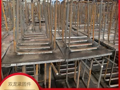 柳州双龙供应 拉棒加工预埋件 预埋件加工价格