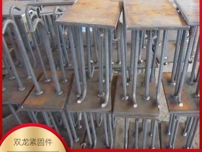 柳州双龙拉棒加工预埋件 外形美观耐腐蚀 便于安装