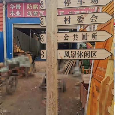 南宁公园椅 厂家直销 价格优惠