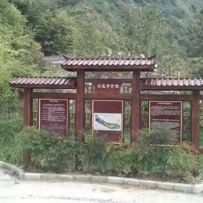 桂林公园椅 公园椅 坚固耐用 公园椅美化道路建设