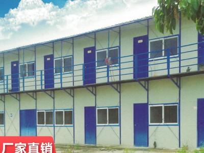 广西活动板房厂家批发 异性活动板房厂家 宏宇钢结构