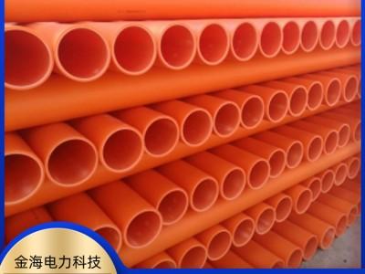广西南宁cpvc电力管    pvc电力管厂家   cpvc电力管