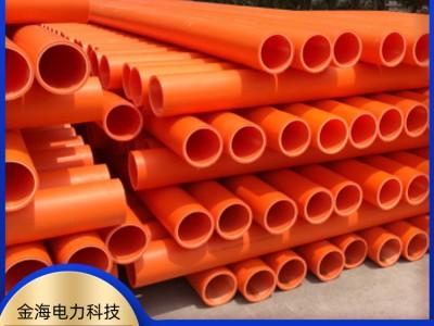 广西南宁厂家直销MPP电缆保护管  MPP电力管 MPP电力管顶管