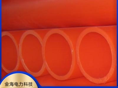 南宁mpp电力管生产厂家 mpp电缆保护管160 110橘红色电力管金海
