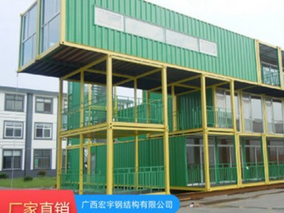 现货供应集装箱房屋 厂家直销 住人集装箱房租赁 集装箱定制