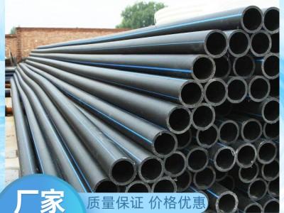 广西PE管材生产企业  求购PE管材