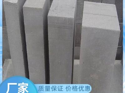 广西泡沫砖生产企业  泡沫砖批发 现货