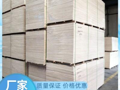 广西胶合板生产厂家 胶合板批发 量大从优