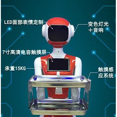 AI人工仿生仿真智能机器人 四代餐厅机器人 商用机器人 服务机器人
