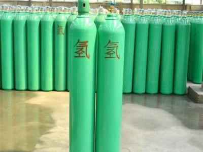 南宁高纯氢气厂家直销 高纯H2 高纯氢气 99.999% 价格优惠