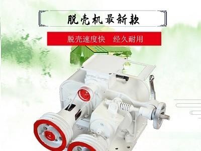 广西砻谷机 大米脱壳专用设备 砻谷机厂家